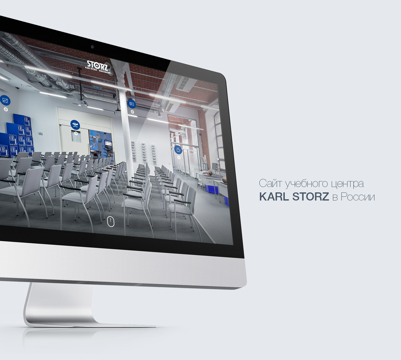KARL STORZ_1 © No Logo Studio