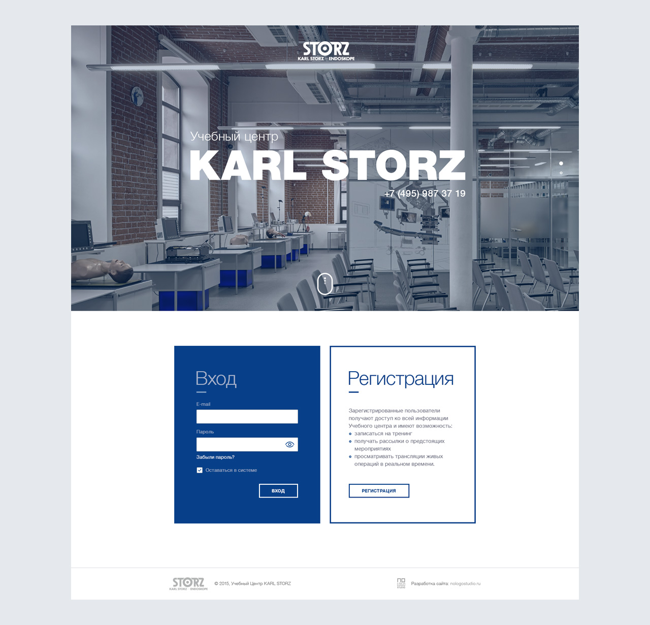 KARL STORZ_2 © No Logo Studio