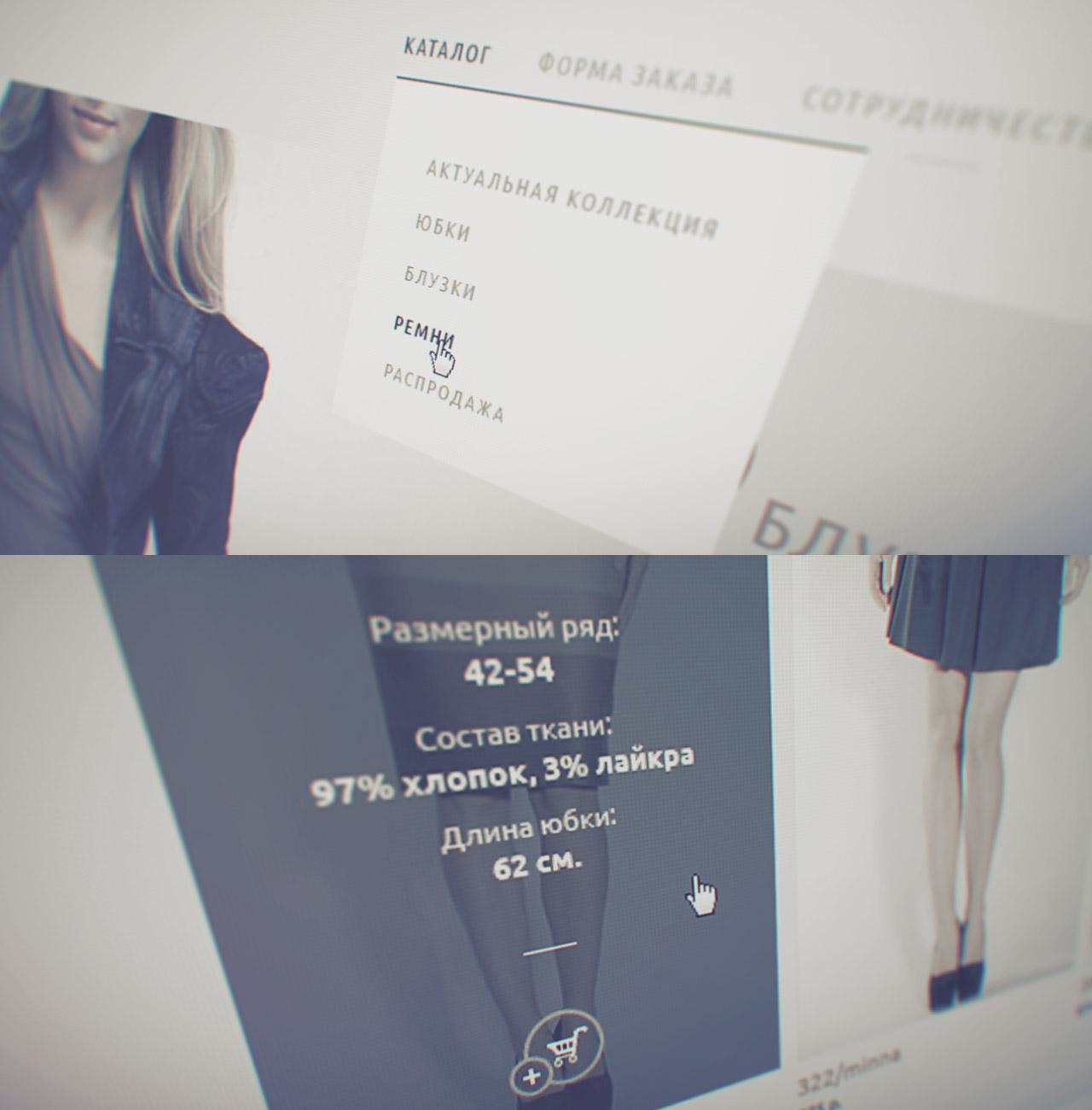 cbd8267ec Emka Fashion — интернет-магазин по производству и продаже женской одежды